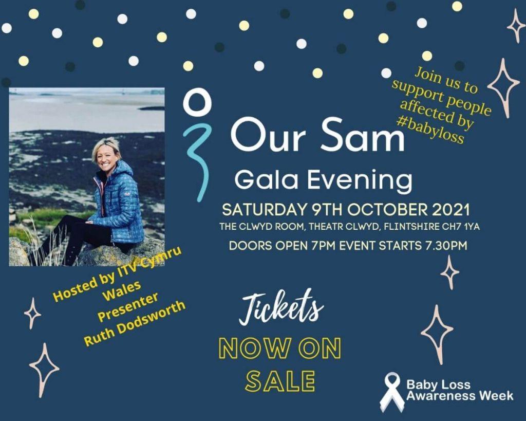 Our Sam Gala Event